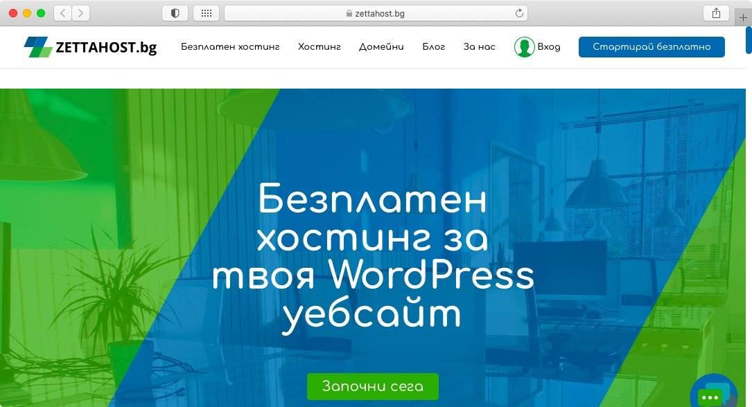 Уебсайтовете са съвкупност от текст, изображения, видео и аудио файлове, които са управлявани чрез технологии като PHP, HTML, CSS и JavaScript.