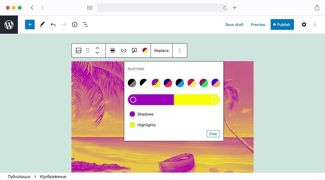 Новите двутонови филтри са добър начин да добавите малко цвят и динамика към своите страници и публикации.